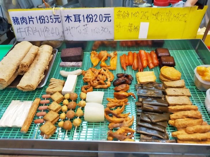 20200609215331 25 - 南屯鹹酥雞 榮壬鹹酥雞滷味~近百種炸物和滷味食材,選擇豐富的宵夜