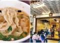 南屯小吃|沐森麵店~新穎的傳統麵食麵館,平價美味滷味多,近大墩家樂福,週末營業