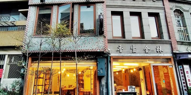 台中下午茶|研香所 林金生香的糕餅午茶~南屯老街老宅裡的台式糕餅下午茶,近萬和宮