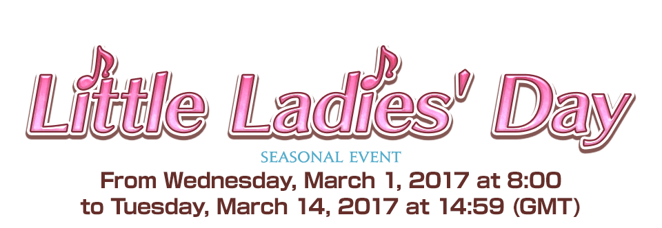 Little Ladies Day 2017 FINAL FANTASY XIV The Lodestone