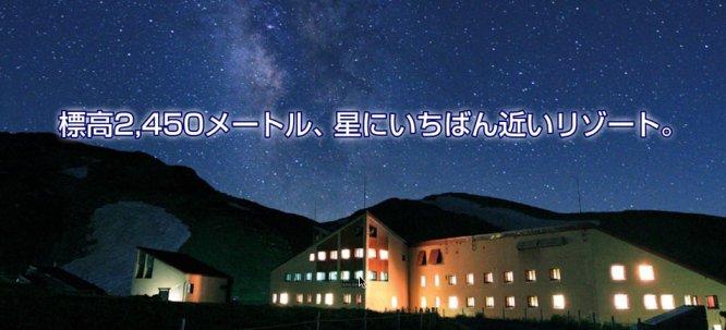 2015-12-26_13-06-50