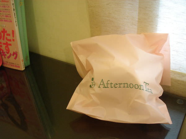 Afternoon Tea玻璃水杯+公主風粉紅鑽石小茶匙