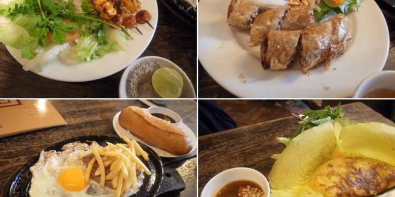 【Vietnam越南旅遊】胡志明市-外國遊客超熱門餐廳-好吃館-nha hang ngon