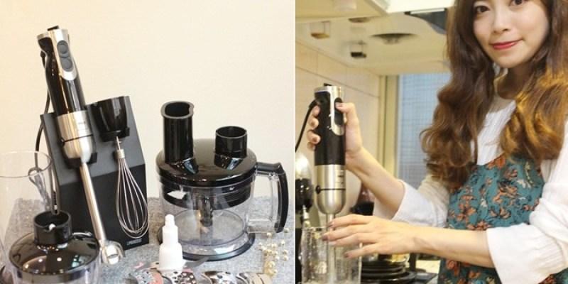 【育兒】PRINCESS 荷蘭公主手持式調理攪拌棒 221203plus旗艦版