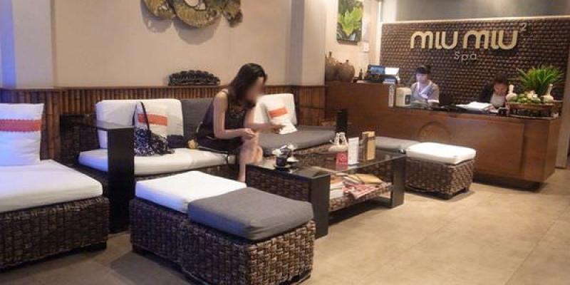 【Vietnam越南旅遊】精油按摩spa~日本客超愛的miumiu2店-亂入厲害全家