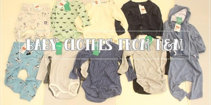 【Baby】H&M的高CP值童裝們~(旺財的9M~18M新衣服)
