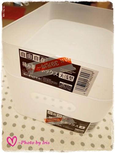 【大創好物】半透明PP置物盒