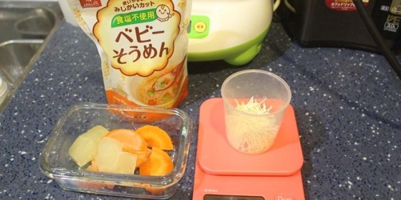 【育兒】8M副食品食譜:洋蔥蘋果高湯紅蘿蔔麵(泥)