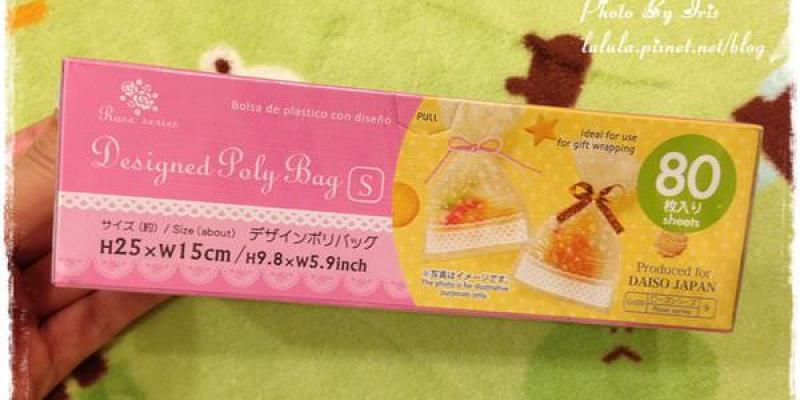 【大創好物】印有花紋的禮物包裝塑膠袋 Designed Poly Bag