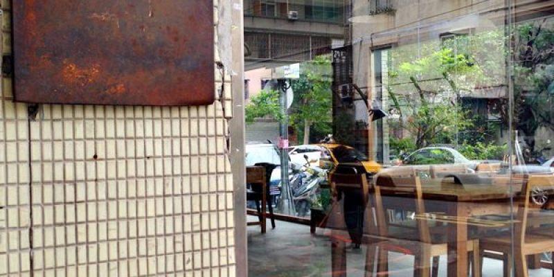 【台北松山】Afterhours cafe (原小茶匙)-擺盤超用心+日式雜貨小店