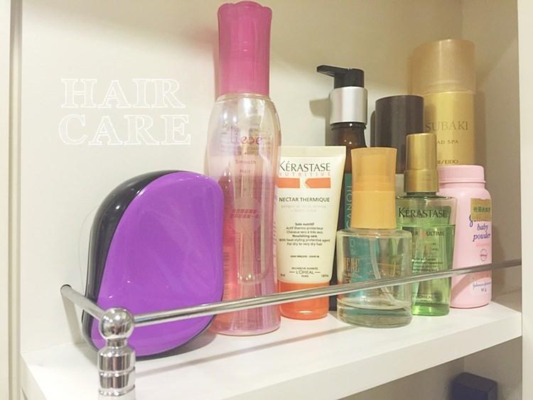 【Hair】新家的髮品櫃+最近使用的髮品小分享
