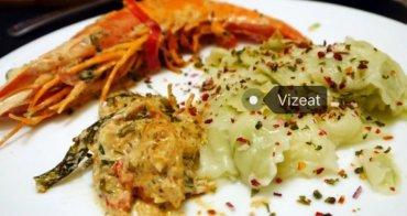 法國|Vizeat體驗|廚房界的Airbnb。走吧,到當地人家吃飯吧!帶你品嚐私房料理!
