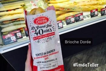 法國巴黎美食|Brioche Dorée法國版85度C,平價法式麵包、三明治、甜點咖啡店