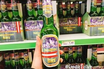 奧地利超市必買|哈修塔特開在絕美仙境裡的SPAR、Nah&Frisch 超市!