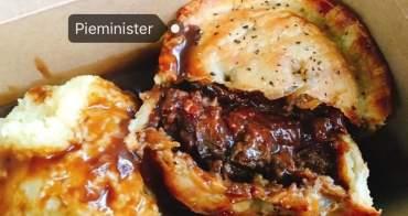 英國|倫敦市集|Borough Market必吃美食,英國女王也吃過的英式鹹派Pieminister!