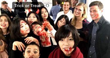 交換學生百寶箱|原來法國人這樣開萬聖節趴踢!但還是韓國人化妝術無敵!