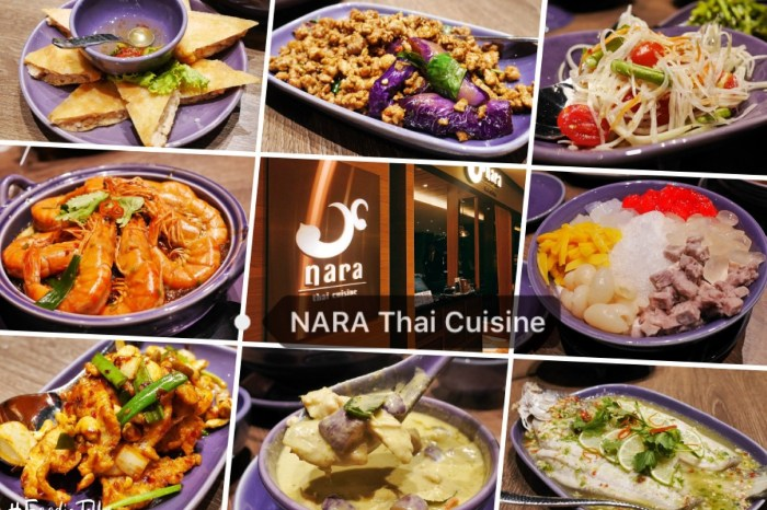 台北時代百貨美食|Nara Thai Cuisine 泰式料理信義區聚餐推薦!