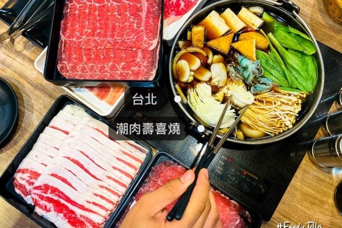 台北潮肉壽喜燒 超高CP值壽喜燒吃到飽有邪惡起司、大阪燒、泰式酸辣多種花樣!