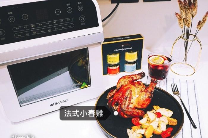 Costco好市多法式春雞料理食譜|皮酥肉嫩又多汁宴客必備 儀式感爆棚!