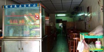 【台南市-官田區】松夏冰菓室  真材實料的泡沫紅茶