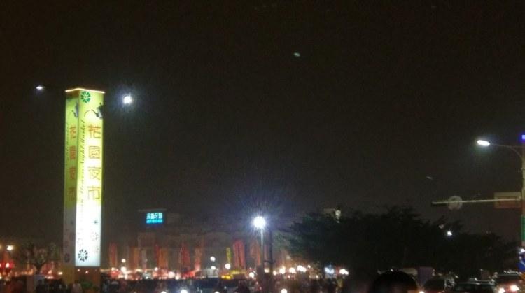 台南北區花園夜市│觀光客來台南旅遊一定會去逛的夜市