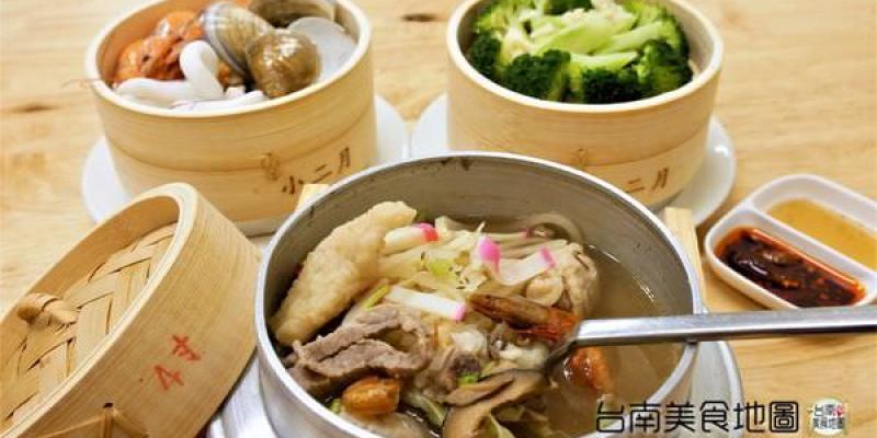 【台南-中西區美食】一人也能好享受的蒸籠海鮮鍋!配上來自東港的鮪魚肉躁飯!不一定每日供應的土魠魚排!盡在好食~食好的『小二月飯湯 海鮮/牛肉/豬肉-台南創始店』