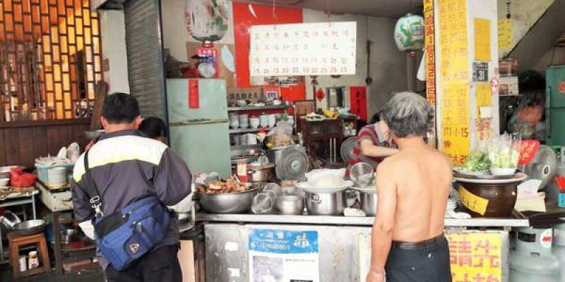 【台南市-東區】台南一中舊大門口 綠芝屋 無名意麵