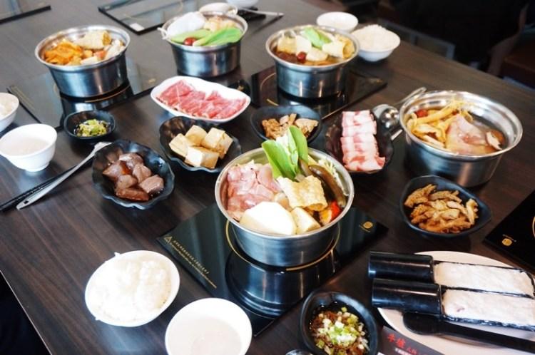 【台南市-安南區美食】牛墟牛肉火鍋店。除了大眾鍋,現在也有個人鍋可選擇!湯鍋選擇性多,堅持湯頭、肉品原味不變~還有鮮泡茶可消化哦