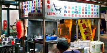 【台南市-鹽水區】祖傳土產羊肉攤  海派老闆的美味羊肉