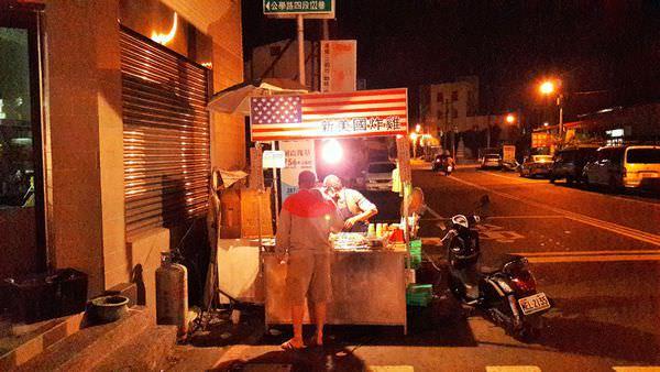 【台南市-安南區】新美國炸雞   在地口袋人氣炸雞(會出現在三個夜市)