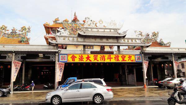 【台南市-西港區】彩力嫩仙草  西港市場低調的良心好店
