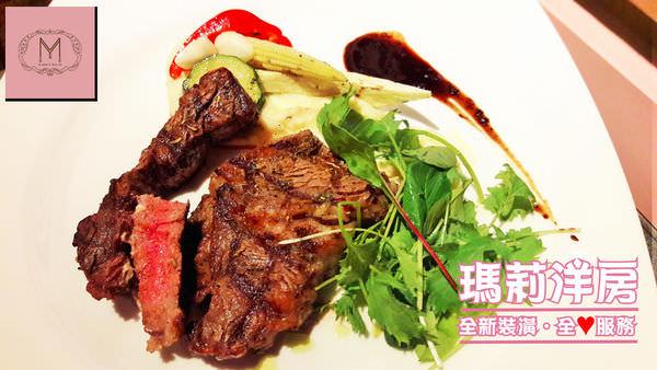 【台南市-安平區x瑪莉洋房  超值美國Prime肋眼牛排全餐