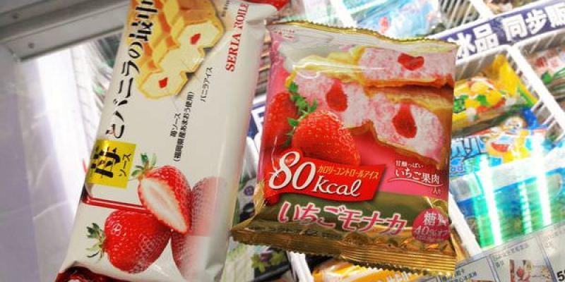 【超無聊食記】7-11 日本女王草莓雪派  第二件六折