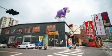 【台南市-永康區】周庄牛之屋  西式擺盤的牛肉料理