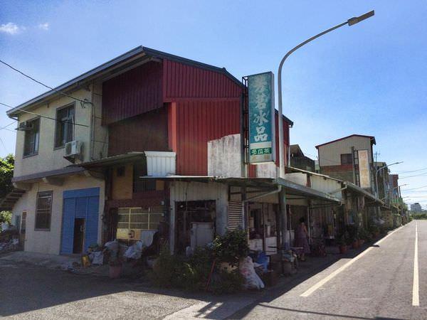 【台南市-麻豆區】芳茗冰品  名聞遐邇綿綿冰