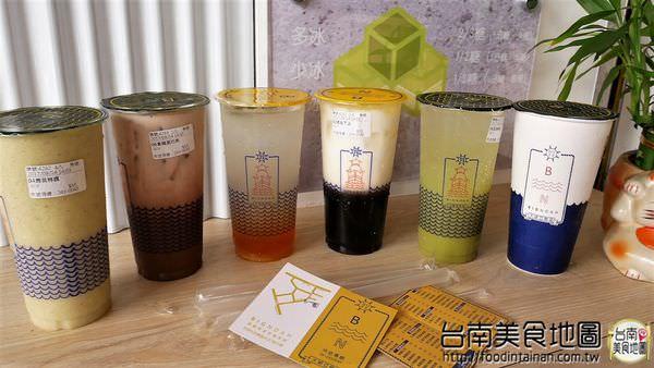 【台南市-永康區飲料】新鮮現打的水果汁+高大牧場的鮮奶=百分百原味的冰涼飲品!『大諾亞飲品』一杯滿載希望的幸福茶飲♪ ♬ ヾ(´︶`♡)ノ ♬ ♪
