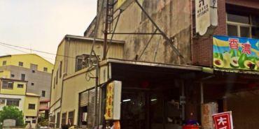 【台南市-麻豆區】圓環外省麵  在地經濟實惠的麵店