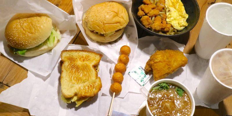 【台南市-中西區美食】湯姆嗑吐司2.0版 全新上市! 媲美丹丹的平民美味,銅板價就能吃飽飽!還有讚岐烏龍麵可吃喔~