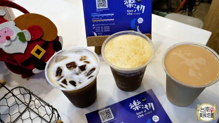 【台南-中西區飲品】奶濃茶醇唇齒香的『厚奶茶』❤完成指定活動即享$20元/杯!超驚爆價~只在『N23tea樂沏時尚鮮飲-茶行總店』喔↖(*✪∀✪*)↗