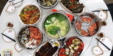 【台南-七股區美食】自己吃的石斑自己釣!享受拉桿樂趣又享受鮮食的『益民益水養殖場餐廳』~吃飽再去
