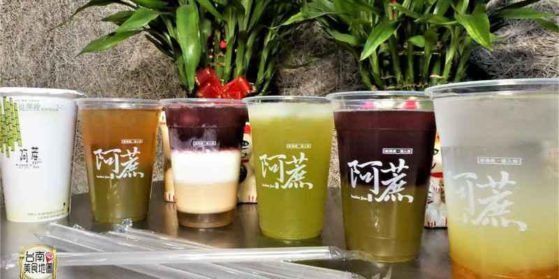 【台南-中西區美食】自然的甜在