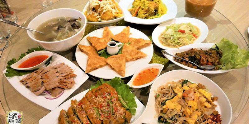 【台南-東區美食】雅緻氛圍品嚐創意泰式好料理,超適合家人朋友或工商聚餐喔﹡ˆ﹀ˆ﹡『恰凸恰泰式餐廳』提供商業午餐,更有合桌大菜啦!