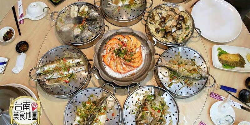 【嘉義-民雄美食】極鮮活魚海產蒸籠火鍋,當天採買當天清蒸上桌~多種鮮魚美味盡在『蒸鱻屋』๑´ڡ`๑