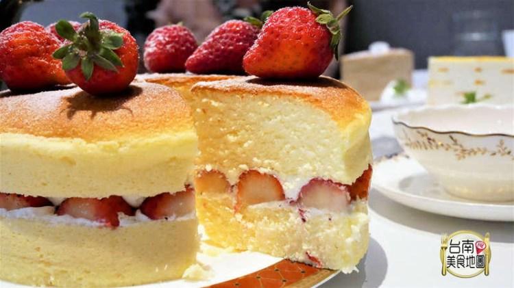 """【台南-東區美食】層層幸福堆疊的千層蛋糕綿密好味~更推出草莓限定的""""草莓愛戀起司""""唷ლζ*♡ε♡*ζლ"""