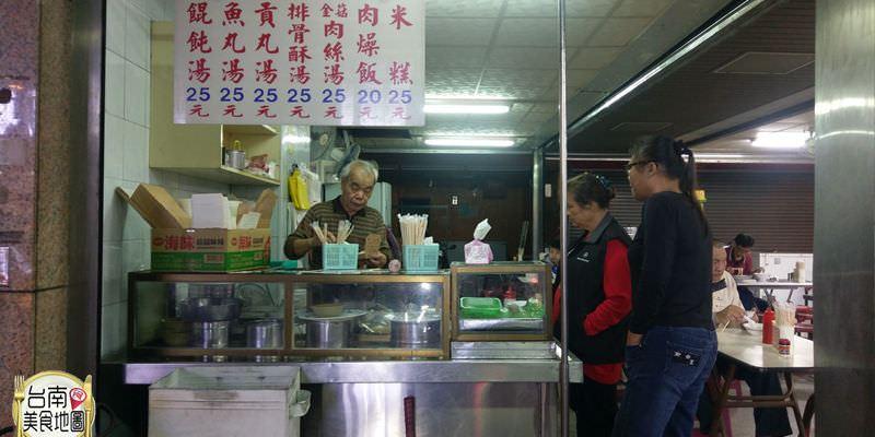 【台南-麻豆美食】網路找不到的無名銅板美食/50年老店/平價美食/在地人才知道/月底好選擇