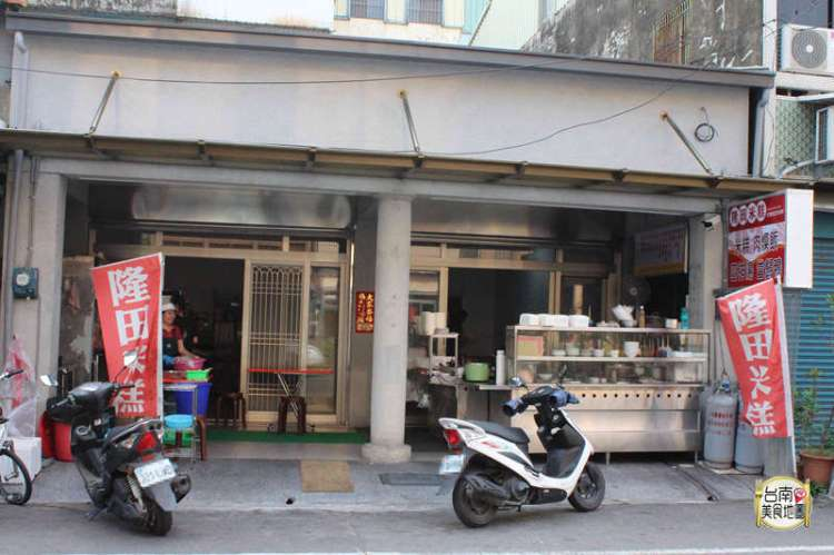【台南-官田美食】在地經營30年的老店/在地人必吃/肉燥超強/當歸鴨很入味