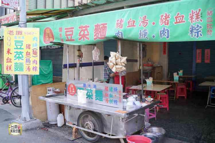 台南鹽水美食│有歷史的傳統老攤子/數十年老攤/手作豬血糕/古早味薑味蘸醬
