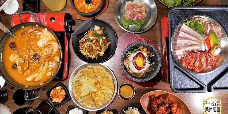 台南東區美食│不小心就要排隊的必吃韓國烤肉店/環境舒適/高CP值/建議先預約