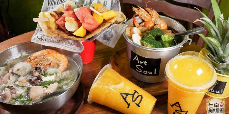 【台南-中西區美食】中正路沙卡里巴的巷弄小店,用心做的好料理
