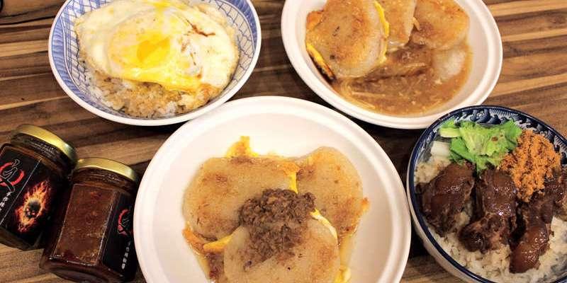 【台南-中西區美食】保安路必吃台南經典美食小吃,喜歡吃古早味的不要錯過喔!